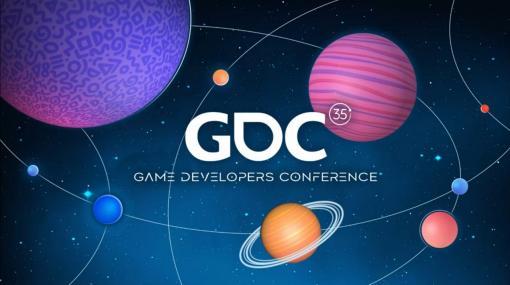 オンラインで開催されたGDC 2021が本日閉幕。2022年は3月21日から25日まで,アメリカ・サンフランシスコのモスコーニ・センターで開催を予定
