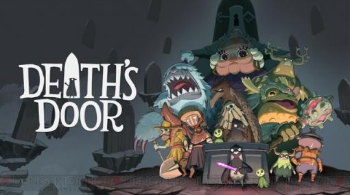 『Death's Door』Xbox/Steamで発売! 死神カラスが死者の魂を取り戻すアクション
