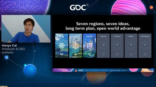 『原神』のアニメスタイルな世界の形成過程を、プロデューサーが今後の展望とともに語る。今後4年間で7つの国すべてを実装予定!【GDC 2021】