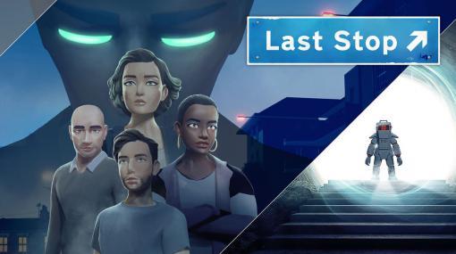 海外ドラマのように展開するADV『Last Stop』が配信開始。体が隣人と入れ替わった中年男性、誘拐犯となってしまった高校生、地下に眠る存在を覚醒させてしまった秘密組織の専門家、3人の視点から物語が展開