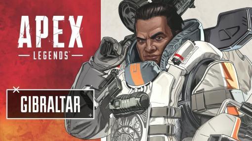 """『Apex Legends』海外コミュニティで""""誤BAN騒動""""勃発。「ジブラルタルはゲイと言っただけでBAN」主張するも暴かれた嘘"""
