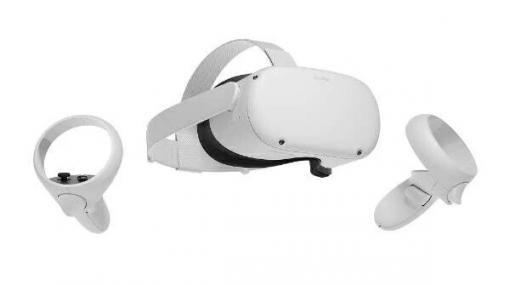 完全ワイヤレスのVRヘッドセット『Oculus Quest 2』が今なら買える!