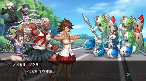 Switch『ダンガンロンパ』歴代シリーズキャラの共演イベントが公開!