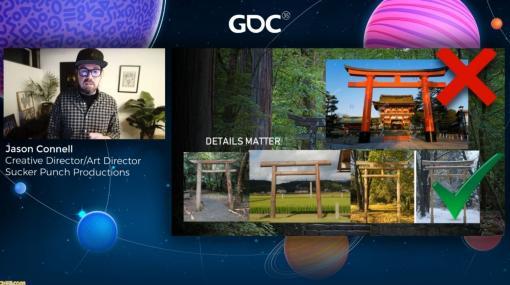 """『ゴースト オブ ツシマ』セッションリポート。シアトルからいかに""""日本""""を構築したのか? 歴史と時代考証、ゲームのエンタメ性のバランスとは【GDC 2021】"""