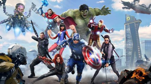 「Marvel's Avengers」を無料でプレイできる「オールアクセスウィークエンド」がPS5/PS4/Steam向けに7月30日より開催!