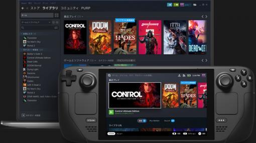 「Steam Deck」はオプション式FPSリミッターを内蔵―高FPSが不要なゲームでバッテリーを長持ちさせる