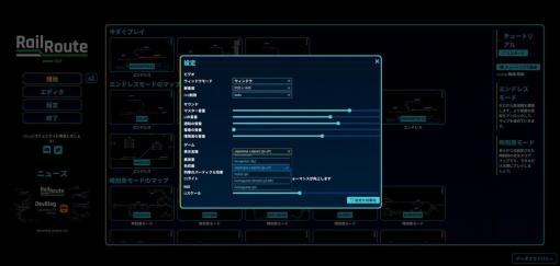 路線図のようなミニマルなアートスタイルが魅力の鉄道路線マネジメントパズルゲーム『Rail Route』が日本語対応