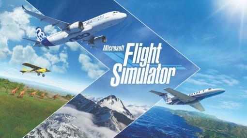 いよいよ「Microsoft Flight Simulator」がXbox Series X向けにローンチ。スタジオヘッドのヨーグ・ニューマン氏にインタビューを実施