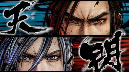 PC(Steam)版「戦国無双5」が本日配信。ダウンロードコンテンツ第2弾は8月19日に配信決定