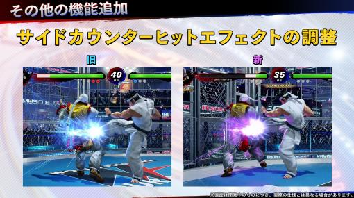 「Virtua Fighter esports」,今夏予定のアップデート内容が明らかに。チーム戦の導入やエフェクトの改善などでより遊びやすく