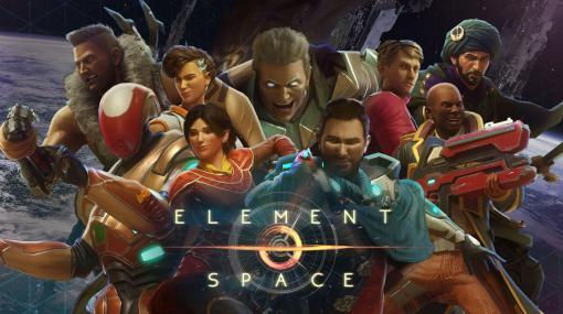 ターン制ストラテジーRPG「Element Space」がPS4向けにリリース。テロリストの濡れ衣を着せられたキャプテンとなり人類を救おう