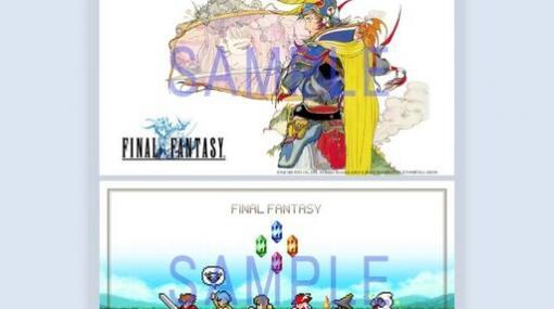 『FF ピクセルリマスター』Steam版には限定サントラが付いてくる!
