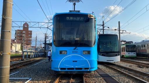 『転スラ』リムルが全国の路面電車に擬態して全国行脚!?
