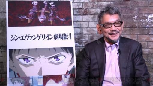 『シン・エヴァンゲリオン劇場版』 庵野監督がファンへのメッセージを発信