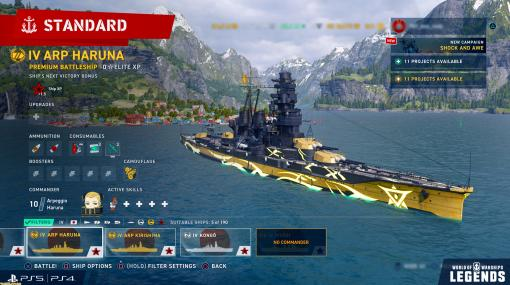 """『World of Warships: Legends』で『蒼き鋼のアルペジオ -アルス・ノヴァ-』とのコラボが開催。""""ハルナ""""と""""キリシマ""""がコラボ艦艇として登場"""