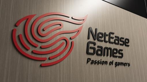 """NetEase Gamesが設立した桜花スタジオがクリエイターを募集。""""超大型オリジナルタイトル""""や""""大型IPタイトル""""開発のため"""