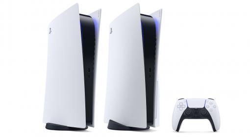 ヤマダデンキ、PS5抽選販売の当選発表を7月26日12時頃に実施