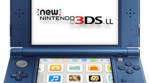 ニンテンドー3DS、約8カ月ぶりのシステムアップデートを実施