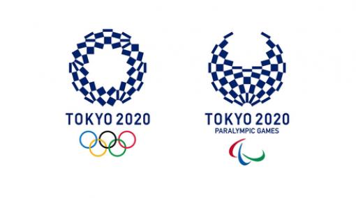 【急募】『東京オリンピック2020』入場曲でゲーム音楽が流れた時の正直な感想を書いてけ