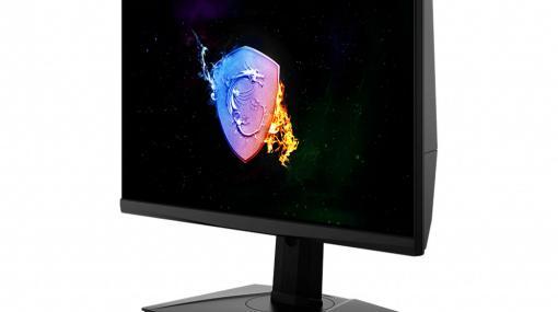 MSI,360Hz表示に対応したeスポーツ向けの24.5型フルHD液晶ディスプレイを国内発売。NVIDIA独自の遅延計測機能も搭載