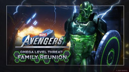 "「Marvel's Avengers」,新アップデート""オメガレベルの脅威:家族再会""が配信。マルチプレイ用メガハイブミッションなども実装"