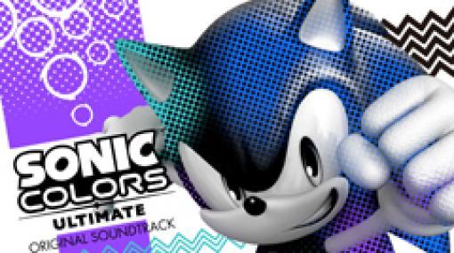 「ソニックカラーズ アルティメット」,オリジナルサウンドトラックが9月29日に発売。7月29日に予約受付を開始