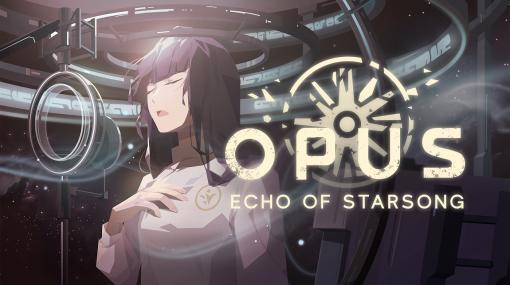 探索ADV「OPUS:星歌の響き」の体験版が配信開始。トレイラームービーとプレイ動画の公開も