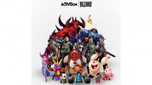 Activision Blizzard訴訟問題について社員たちが連名で公開状を送る。動揺広がる社内、業務への支障を伝える開発者も
