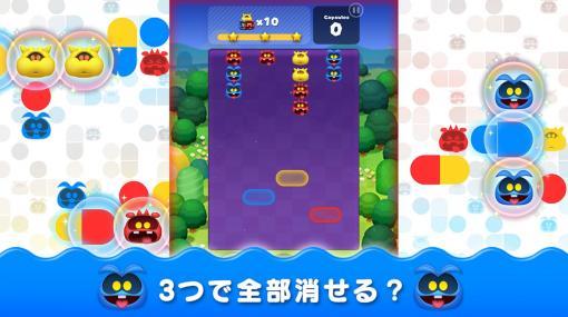 任天堂のスマホゲーム『ドクターマリオ ワールド』11月1日をもってサービス終了。収益性の低さが指摘されてきたアプリ