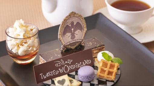 ディズニーアンバサダーホテルに『ディズニー ツイステ』の客室とケーキセットが期間限定で登場!