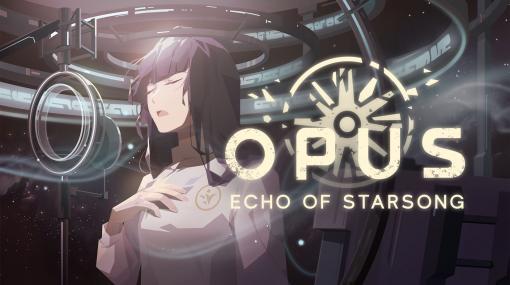 宇宙探検ADV「OPUS:星歌の響き」、完全版の序章が遊べる体験版がSteamで配信台湾インディー開発の謎解きゲーム。体験プレイ動画も公開中