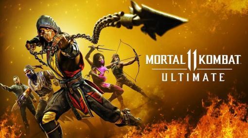 格闘ゲーム『モータルコンバット11』の販売本数が1200万本を突破。シリーズ累計では7300万以上を販売