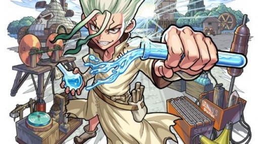 「モンスト」とTVアニメ「Dr.STONE」のコラボが8月2日12:00より開催。千空やクロム,コハクなど8キャラクターが登場