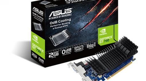 ファンレス&ロープロ仕様のASUS製GeForce GT 730搭載カードが発売