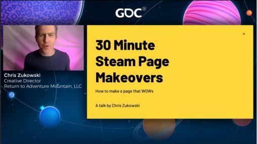 [GDC 2021]膨大な数のゲームが流通するSteamで強い印象を与えるには? Steamページの作り方を指南する講演を紹介