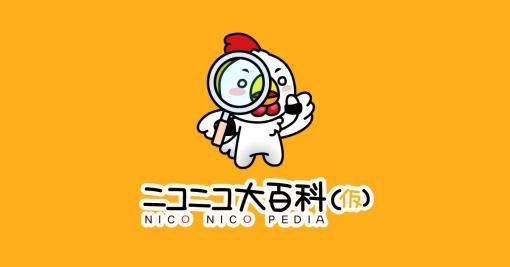 栗本チャレンジとは (クリモトチャレンジとは) [単語記事] - ニコニコ大百科