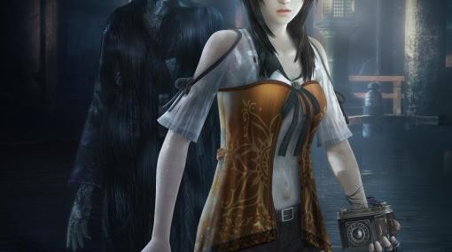 リマスター版「零 ~濡鴉ノ巫女~」が10月28日に発売決定!物語紹介やフォトモード、新規衣装などが確認できるPVも公開