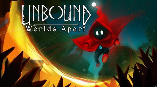 幾多の世界を繋ぐ、メトロイドヴァニア風ポータル操作ADV「Unbound: Worlds Apart」がSwitch/PC向けに配信開始!