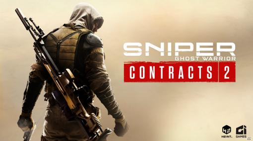 PS4版「Sniper Ghost Warrior Contracts 2」が本日発売!非売品グッズが当たるTwitterキャンペーンも実施