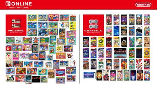 任天堂、「ファミコン&スーファミ Nintendo Switch Online」配信中のタイトル一覧を公開
