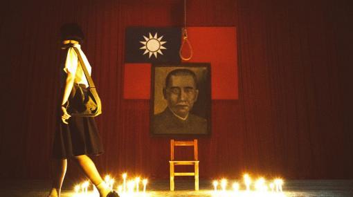 """たった1本のホラーゲームが、なぜ世界を変えるに至ったのか? 『返校 -Detention-』が表現したのは、 """"台湾の人々が抱える最大の恐怖""""だった"""