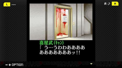 『探偵・癸生川凌介事件譚 Vol.5「昏い匣の上」』本日配信開始。9月26日まで10%OFF!