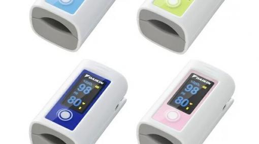 コロナ過の体調管理に。ダイキンの指先クリップ型パルスオキシメーターがお買い得!