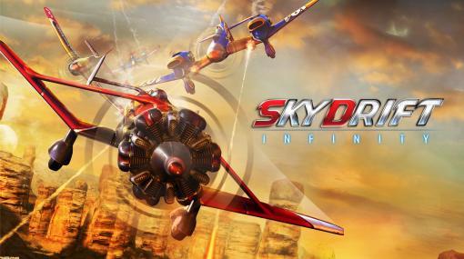 戦闘機レースアクション『スカイドリフト インフィニティ』が本日(7月29日)発売。美しく鮮やかな色彩で描かれたコースを最速で駆け抜けろ!