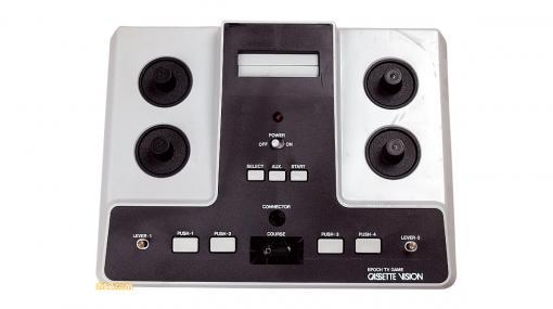 カセットビジョンが発売40周年。LSIゲーム全盛の時代に登場し、驚異の低価格を実現したマシン。ハード&ソフトが日本開発なのも珍しい時代だった【今日は何の日?】