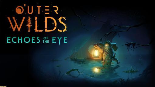『Outer Wilds』DLC、サイバーパンク猫アクションアドベンチャー『Stray』ゲームプレイ映像など、Annapurna Interactiveが新作情報を一挙公開