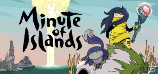 終末世界を旅するパズルADV「Minute of Islands」がPS4/Switch向けに配信開始!