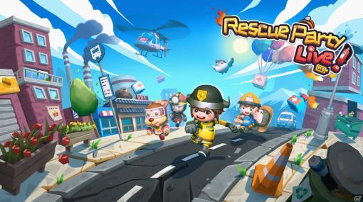 Steam「Rescue Party: Live!」が2021年秋に配信!最大4人で遊べるレスキューアドベンチャーゲーム