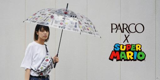 パルコ×スーパーマリオのコラボアイテム「Wpc.ビニール傘」が追加生産決定!8月5日より予約販売が開始
