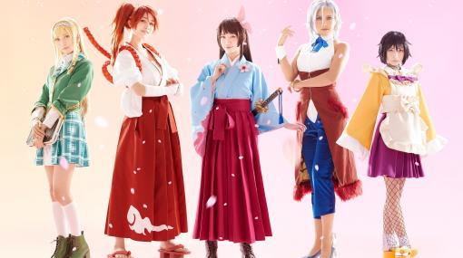 ライブコンサート「新サクラ大戦 the Stage ~桜歌之宴・彩~」9月25、26日開催決定! チケット受付開始